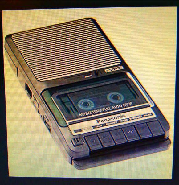 Der Panasonic-Kassettenrekorder aus dem Netz